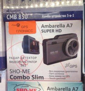 Sho-Me Combo Slim GPS/ГЛОНАСС
