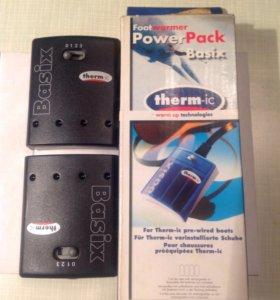 Power Pack Basix