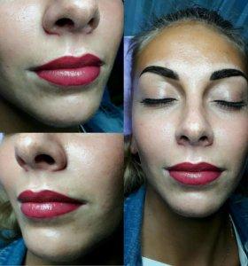 Перманентный макияж.
