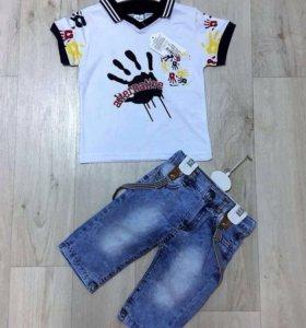 Джинсовые бриджи и футболка новые! Турция