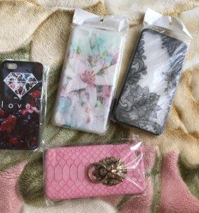 Новые чехлы на iPhone 5/5S/SE/6/6S/7plus/7