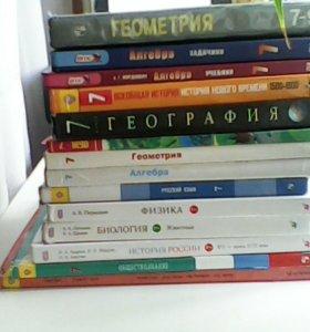 Учебники 6-9 классы