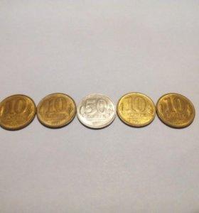 Монеты 1991 г