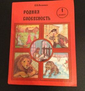 Детские е книги