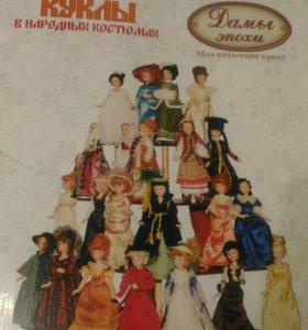 Подставка для кукол и кукольных костюмов