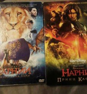 DVD диски,СРОЧНО!!!!!!!!!!!