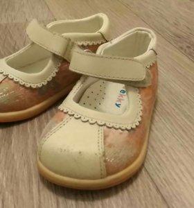 Туфли для 👸👠👑