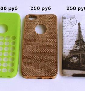 Панели на iPhone 5