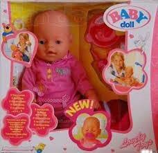 Кукла пупс Beby doll аналог Беби борн 9 функций