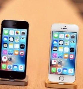 Айфоны новые все модели