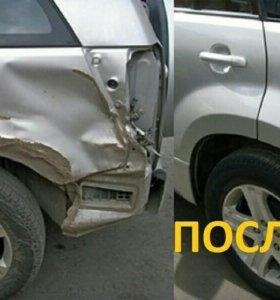 Качественный Кузовной ремонт любой сложности.