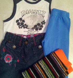 Одежда для модницы пакетом, рост 110-116
