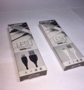 USB провод REMAX LESU RC-050i для iphone