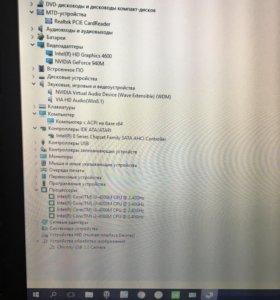 Игровой Ноутбук V lazer обмен
