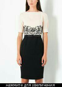 Новое платье pompa