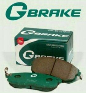 Тормозные колодки G-brake