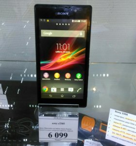 Sony 2305
