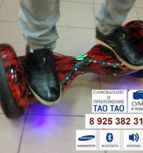 ⚡ Фирменный гироскутер с приложением
