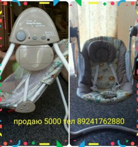 Электрокачеля детская до 15 кг