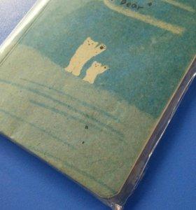 Блокноты/записные книжки