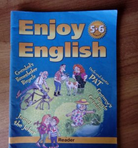Книга для чтения по английскому за 5-6 класс.