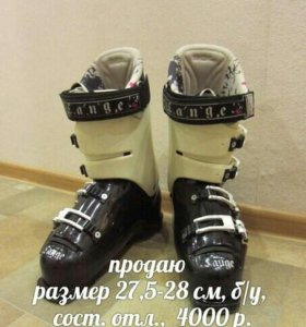 Лыжные ботинки Lange Inferno