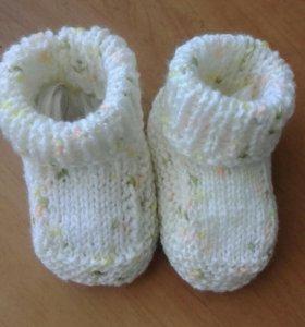 Пинеточки для малыша :)