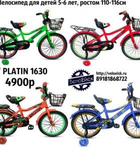 """Новые велосипеды Platin. 16"""""""