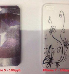 Новые чехлы и защитные стекла для Iphone