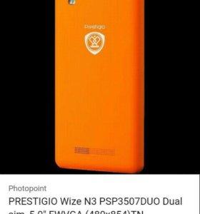 Prestigio psp3507 DUO Orange