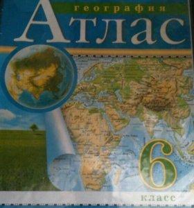 Атлас за 6кл. по географии.