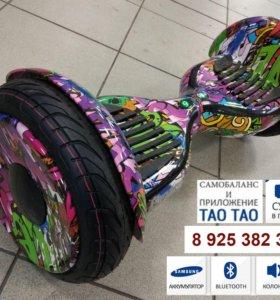 ⚡ Модный гироскутер с APP