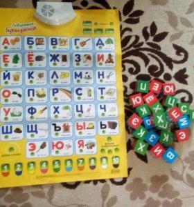 Музыкальная азбука и кубик