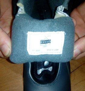 Лыжные мужские ботинки