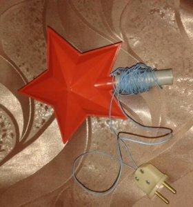 Советская звезда рабочая