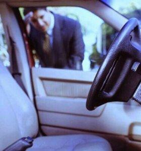 Отпирание автомобильных дверей без ключа.
