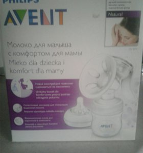 Молокотсос для мамы фирмы Avent
