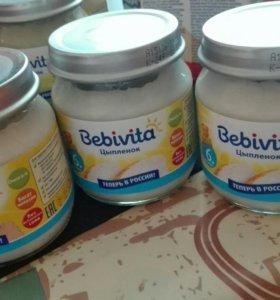 Мясные пюрешки Bebivita 3 штуки
