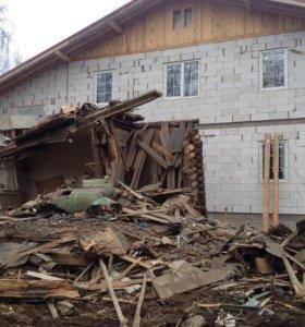 Снос домов,бань,Сараево уборка территории.