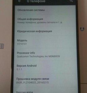 Смартфон новый с отличными характеристиками