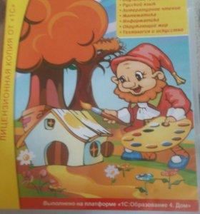 """Сборник """"Игры и Задачи"""" 1-4 класс"""