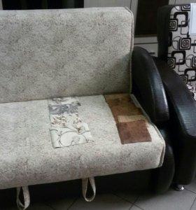 Акардеон , кресло