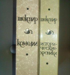 Книги. шекспир.2книги 1987
