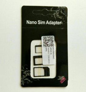 Адаптеры для SIM карт 3 в 1 + скрепка