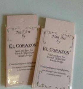 Полоски для идеального маникюра и дизайна ногтей