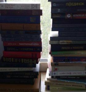 Книги 70-90 годов