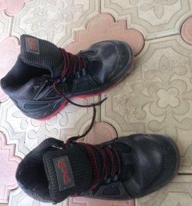Ботинки  ржд 41 размер