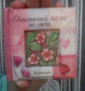 2 книги по 50 Рублей