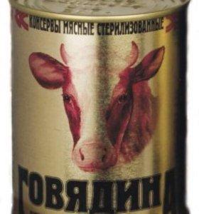 Белорусская тушенка наивысшего качества