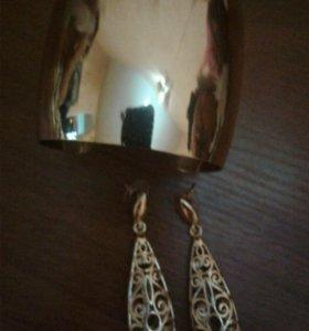 Браслет и сережки